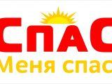 Как изменили мою жизнь отзывы про лечение позвоночника в Одессе