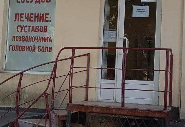Одесский Доктор - медицинский центр Одесса, ул. Новосельского 106